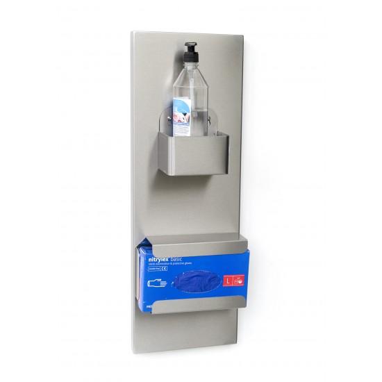 Хигиенна станция ABCS10WDGC